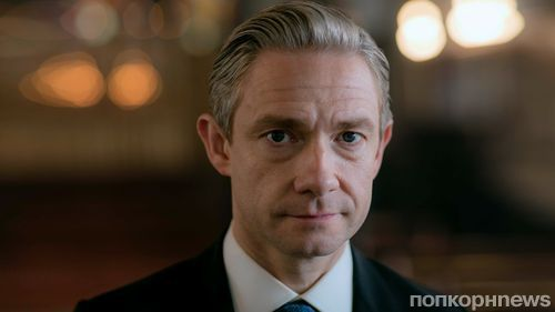 Мартин Фриман считает, что сериал «Шерлок» пора закрыть