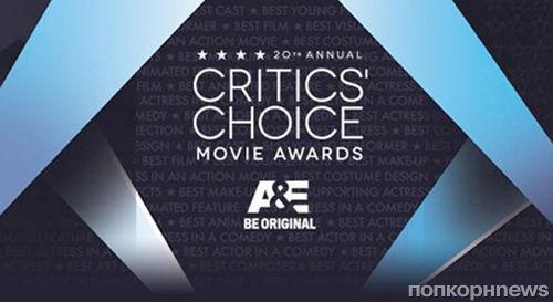 Объявлены победители Critics Choice Movie Awards