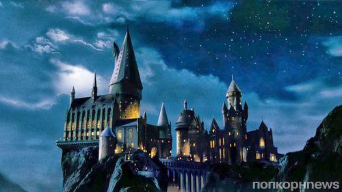 Подсчитано: сколько стоило бы строительство Хогвартса из «Гарри Поттера» в реальной жизни