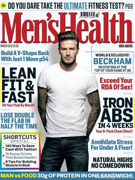 Дэвид Бэкхем в журнале Men's Health Великобритания. Март 2012