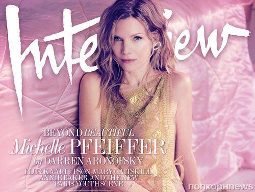 58-летняя Мишель Пфайффер на обложке Interview Magazine