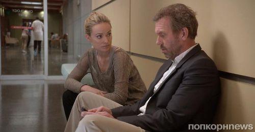 Промо-видео 21 эпизода 8 сезона сериала «Доктор Хаус»