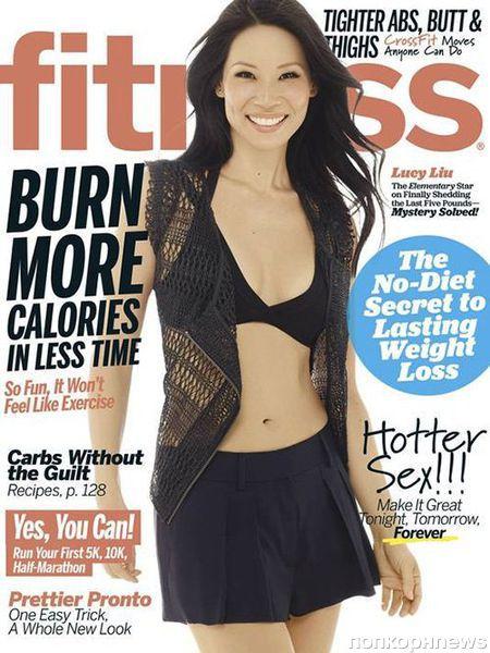 Люси Лью в журнале Fitness. Март 2013