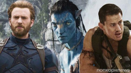 Крис Эванс и Ченнинг Татум могли сыграть главную роль в «Аватаре»
