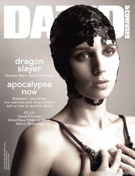 Руни Мара в журнале Dazed & Confused. Январь 2012