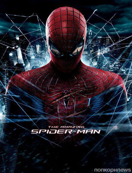 Второй дублированный трейлер фильма «Новый Человек-паук»