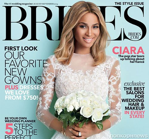Сиара в журнале Brides. Август / сентябрь 2014