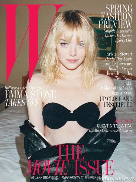 Эмма Стоун в журнале W. Февраль 2013