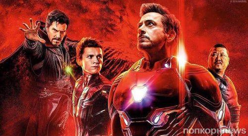 «Мстители: Война бесконечности» оказались привлекательнее выпускного бала