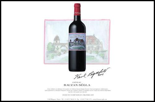 Карл Лагерфельд  создал дизайн винной этикетки