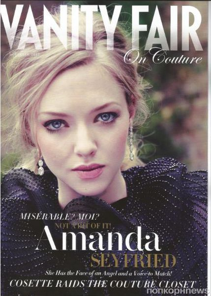 Аманда Сейфрид в журнале Vanity Fair. UK. Декабрь 2012