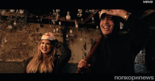 Хлое Кардашян в клипе French Montana