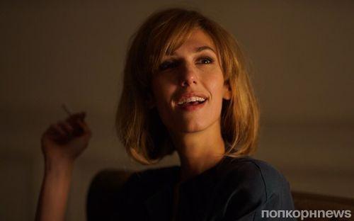Эксклюзивное интервью с актрисой фильма «Он и Она» Дорией Тилье