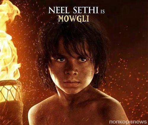 Фото: Маугли и все-все-все на новых постерах «Книги джунглей»