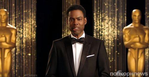 Крис Рок представил первое промо-видео церемонии «Оскар» 2016