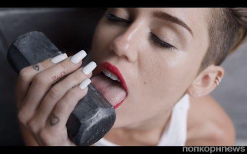 Новый клип Майли Сайрус - Wrecking Ball