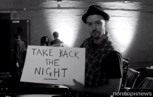 Джастин Тимберлейк объявил о выходе нового сингла