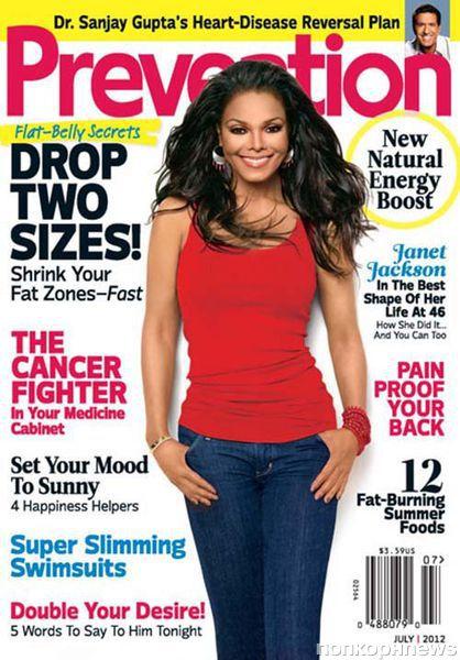 Джанет Джексон в журнале Prevention. Июль 2012