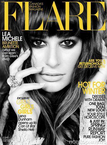 Лиа Мишель в журнале Flare. Январь 2013
