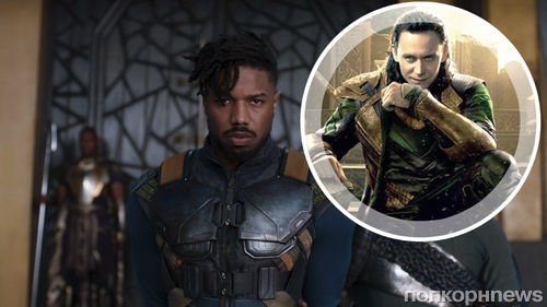 Том Хиддлстон назвал Эрика Киллмонгера лучшим злодеем киновселенной Marvel