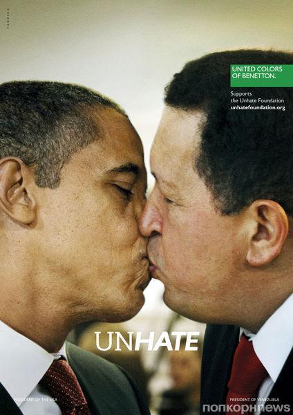 United Colors of Benetton запускает кампанию против ненависти