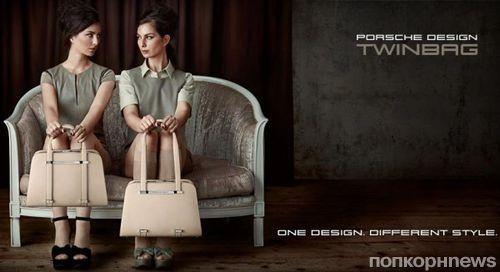 Женская сумочка  от Porsche Design