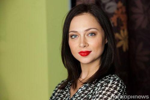 Настасья Самбурская объявила, что беременна