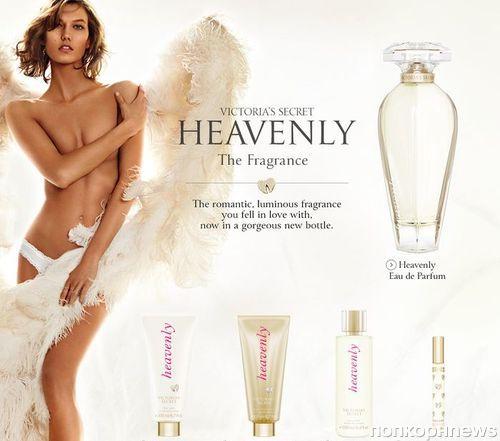 Карли Клосс в рекламном ролике аромата Heavenly от Victoria's Secret