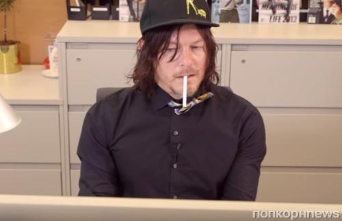 Видео: Норман Ридус поработал стажером в Esquire