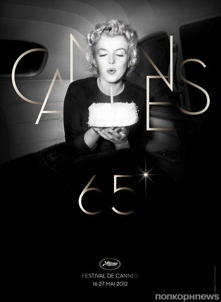 Каннский кинофестиваль 2012: конкурсная программа