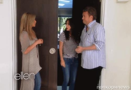 Видео: Дженнифер Энистон просит совета у Мэттью Перри