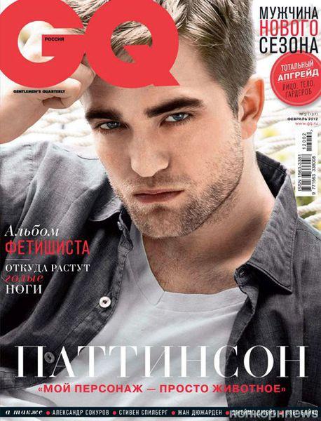 Роберт Паттинсон в журнале GQ Россия. Февраль 2012
