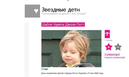 Спецпроект Попкорнnews - Звездные дети