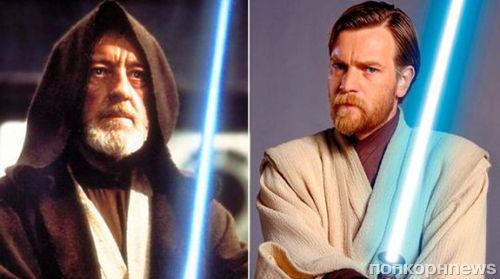 Оби-Ван Кеноби получит сольный фильм