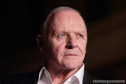 """Энтони Хопкинс считает премию  """"Оскар"""" отвратительной"""