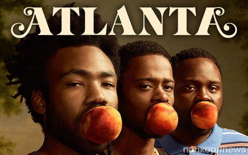 Премьеру 2 сезона сериала «Атланта» отложили до 2018 года
