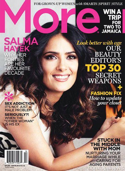 Сальма Хайек в журнале More Канада. Октябрь 2012