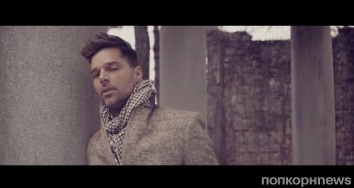 Новый клип Рики Мартина - Más Y Más ft. Драко Роса
