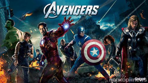 Бюджет последних «Мстителей» превысит 1 миллиард долларов