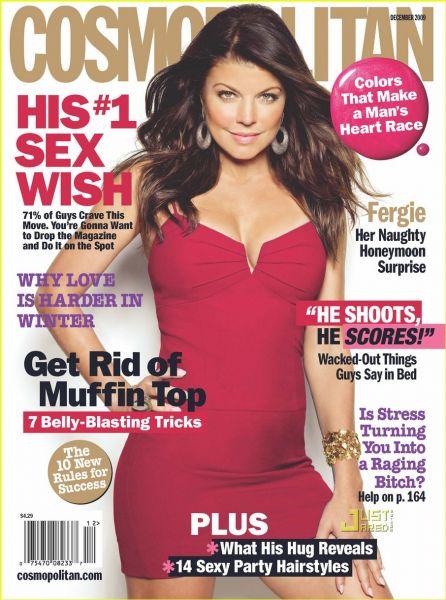 Ферги на обложке Cosmopolitan. Декабрь 2009