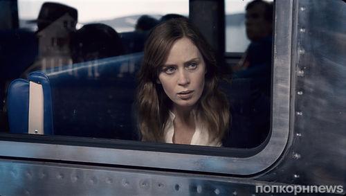 «Девушка в поезде» и еще 5 фильмов, на которые стоит сходить в кино
