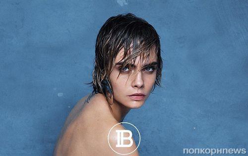 Видео: Кара Делевинь полностью обнажилась в новой рекламе Balmain