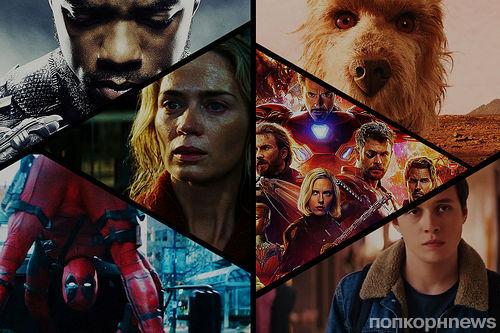 Кинокритики назвали топ 10 лучших фильмов первой половины 2018 года