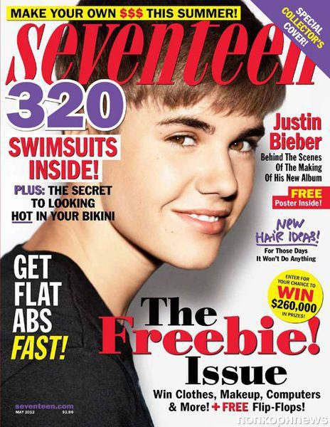 Джастин Бибер и Хлоя Морец в журнале Seventeen. Май 2012