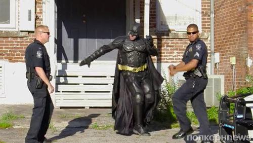 Видео: Бэтмен устроил танцевальный батл с полицейскими