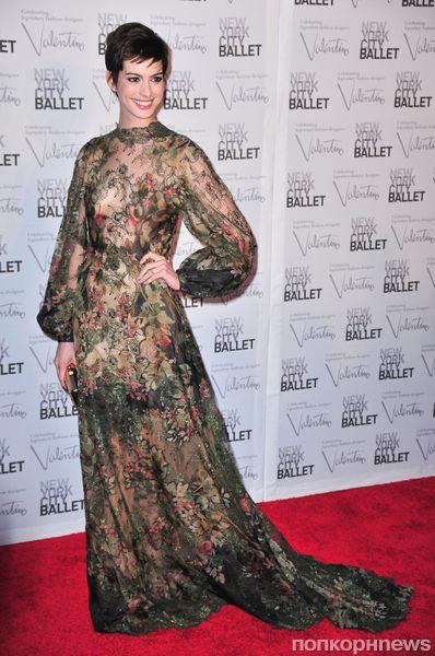 Энн Хэтэуэй наденет свадебное платье от Valentino