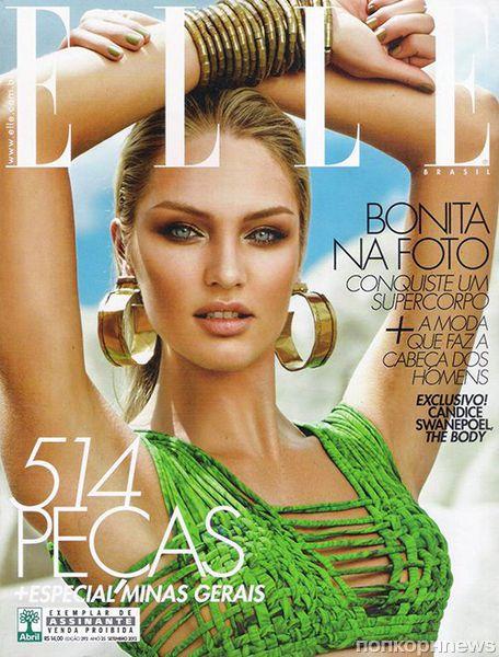 Кэндис Свэйнпоул в журнале Elle Бразилия. Октябрь 2012