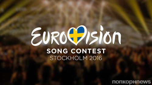 Сергей Лазарев выступит на «Евровидении» 10 мая под номером 9