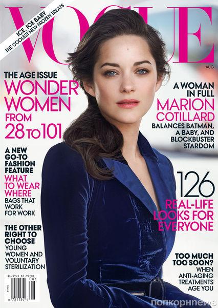 Марион Котийяр в журналах Vogue  и Vogue Paris. Август 2012