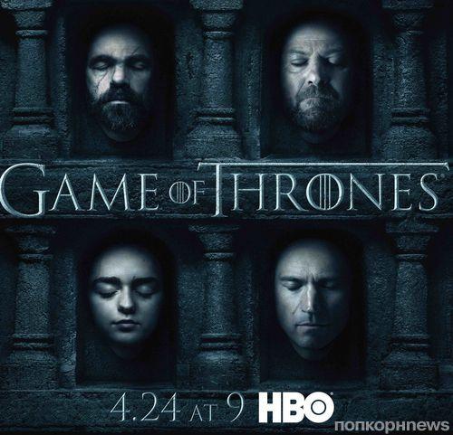 Новые промо-постеры шестого сезона «Игры престолов»: мертвый Джон Сноу, Дейенерис Таргариен и другие
